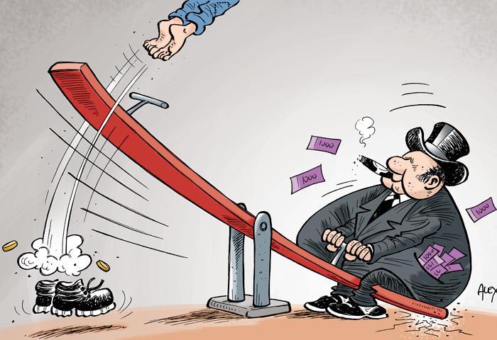 Comment les banques nous gouvernent… Un exemple édifiant à Genève!